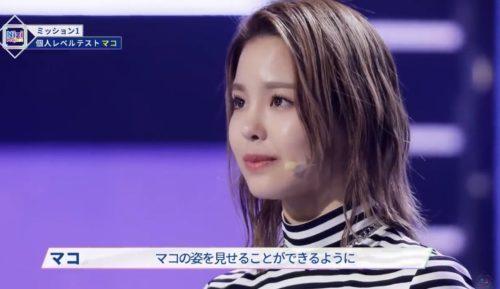 虹プロ・マコの歌とダンス動画をまとめ!